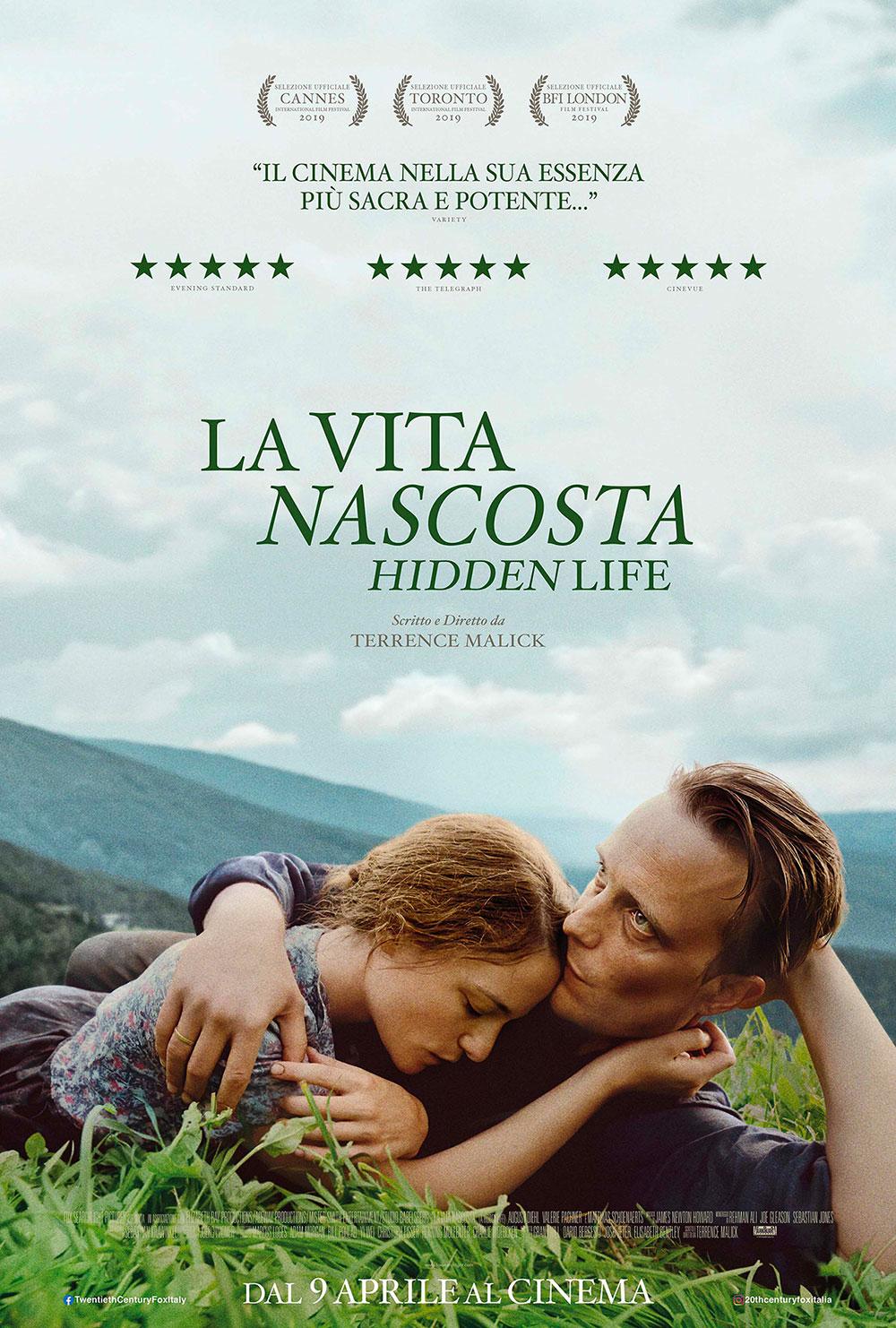 ANTONIANO CINEMA